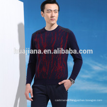 antipilling cashmere men's fashion sweater