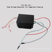 220AC ввод напряжения 50/60Hz Очиститель трансформатора