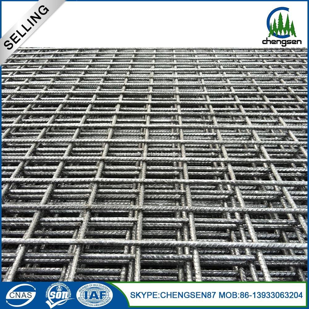 fabric mesh (8)