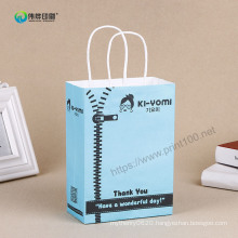 Recyclable Restaurant Take Away Fast Food Kraft Paper Gift Packaging Bag with Logo Printed