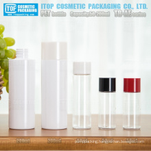 TB-AE Series 50ml 80ml 200ml clear and hard cylinder round bottle with flat shoulder flush lid good quality cosmetic pet bottle