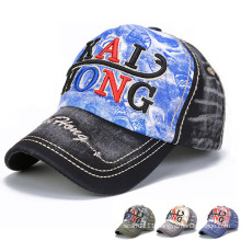 Children Custom Embroidered Cotton Twill Baseball Caps (YKY3409)
