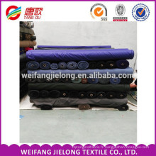 China Gold Supplier 100% cotton fabric twill fabric 65/35 TC Twill Fabric 21x21/108x58 For garment