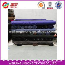China Fornecedor de Ouro 100% tecido de sarja de tecido de algodão 65/35 TC Sarja Tecido 21x21 / 108x58 Para o vestuário