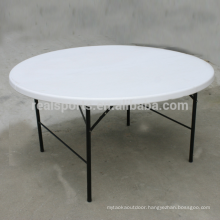 Round Folding Table Multifunction Table Party Tables And Chairs