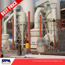 Indonesia used clinker grinding unit for rock phosphate
