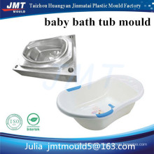 good quality mould baby bath tub