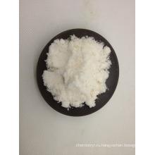 Лучшее качество и горячая продажа сульфата калия 50% порошкообразного удобрения