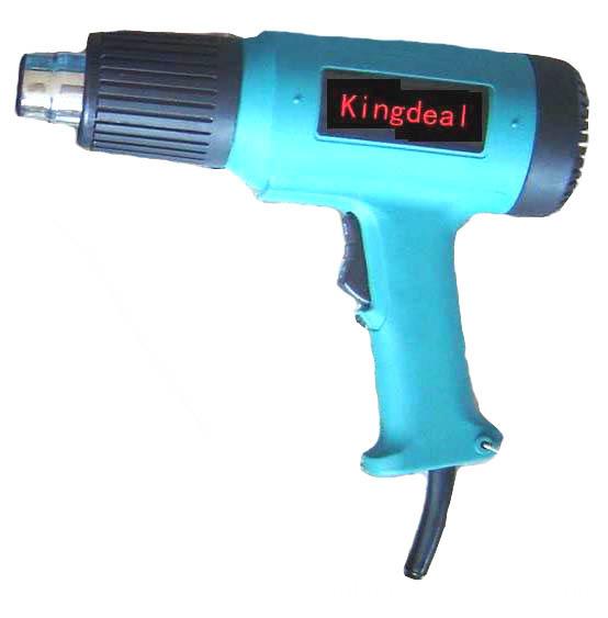 KHG1500 hot air gun