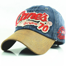 Jeans Patch Embroidery Washed Curved Brim Hat