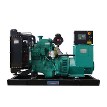 High Quality for Diesel Generator Set With Cummins Engine 75KW cummins diesel standby generator for sale supply to Monaco Wholesale
