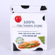 Bolso aislado no tejido reutilizable del refrigerador del bocado del almuerzo reutilizable al por mayor para la comida campestre, la promoción y el supermercado