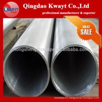 High Pressure Alloy Tube