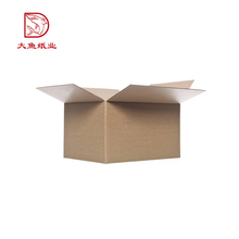 Boîtes de carton d'emballage recyclables écologiques imprimées de qualité supérieure
