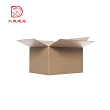 Top quality custom printed recyclable eco friendly packaging board boxes