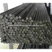 High Quality Carbon Steel Rods