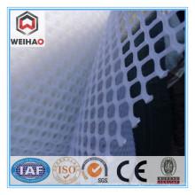 Professionelle Wind- und Staubunterdrückung Kunststoffgitter
