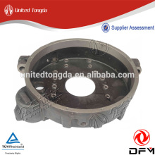 Dongfeng Flywheel house for C3966571