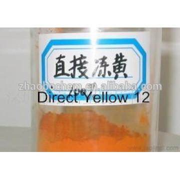 Прямой желтый 12