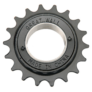 Cycle Freewheel Shimano 카세트 제거