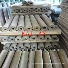 CBRL !!!!! anping KAIAN roll expanded copper mesh