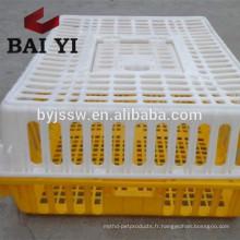 Cage autolock pour poulets de transport de volaille