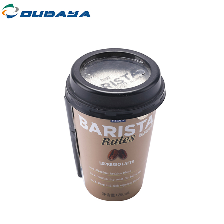 Coffee Cup For 250ml
