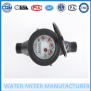 Black Plastic Water Meter Nylon