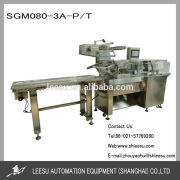 SGM080-3A-P/T Servo Driven Horizontal Flow Automatic Pillow Canned Food Packaging Machine