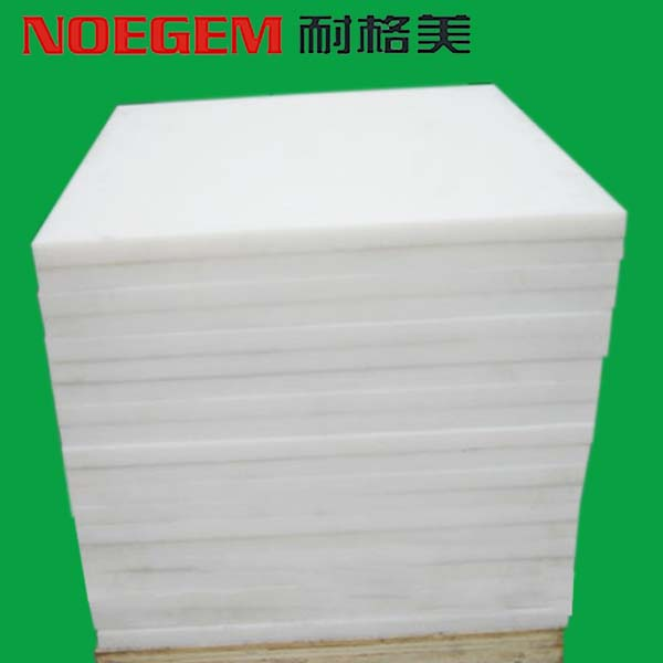 Ultra-high molecular weight polyethylen plastic sheet