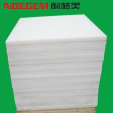 Best Quality for Antistatic UHMWPE Plastic Sheet Ultra-high molecular weight polyethylen plastic sheet supply to South Korea Factories