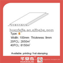 PVC Sheet for ceiling&wall 100mm*9mm