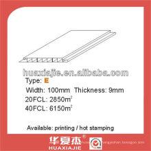 ПВХ лист для потолка и стены 100мм * 9мм