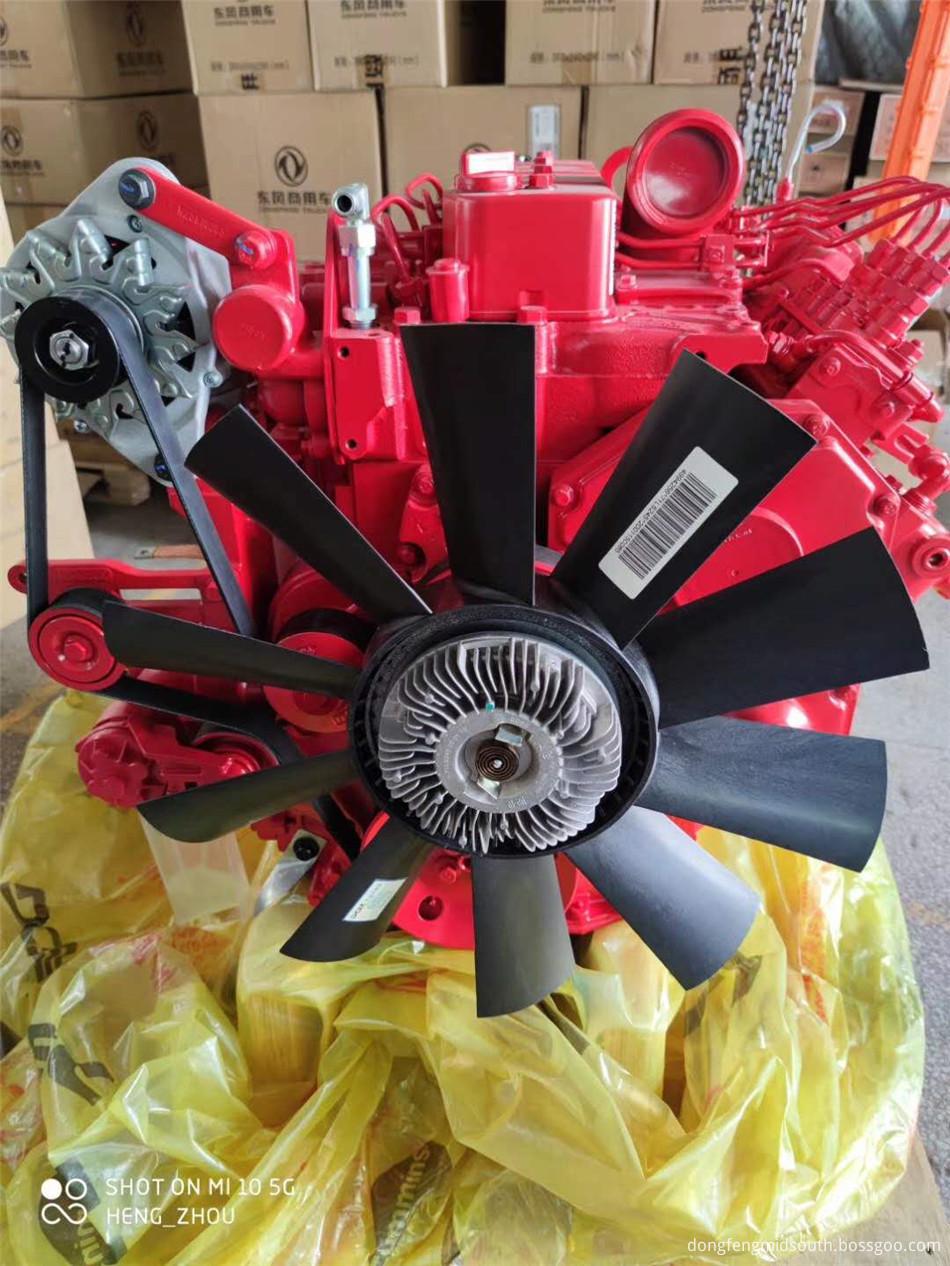 Cumming Engine B140 3310