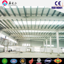Prefabricated Steel Warehouse for Production and Storage (SSW-14550)