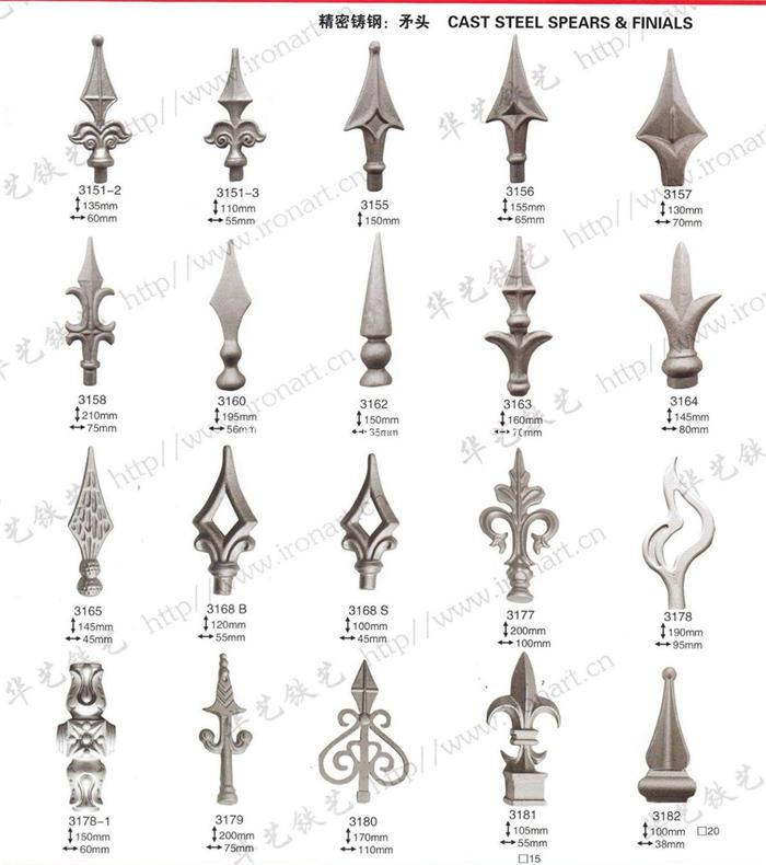 Wrought Iron Spear