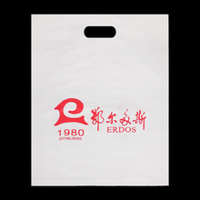 Personalized Die Cut Plastic Bags Wholesale