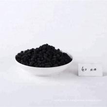 Soufre imprégné enlever le charbon actif hg