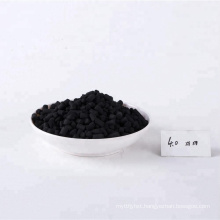 Impregnated koh pellets activated charcoal