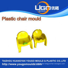 TUV Assessment Schimmel Fabrik / neue Design Baby Stuhl Formung in Taizhou China