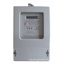 Three Phase Four Wires Electric Watt Meter (DTS150)