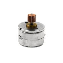 DC 5V Motor |Stepper Motor Gear Reduction Box
