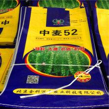 50kg PP gewebte Tasche für Zuckertasche