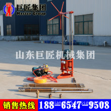 QZ-2A is a three phase electric sampling drilling rig , produced by Shandong Master Machinery Group Co.,Ltd