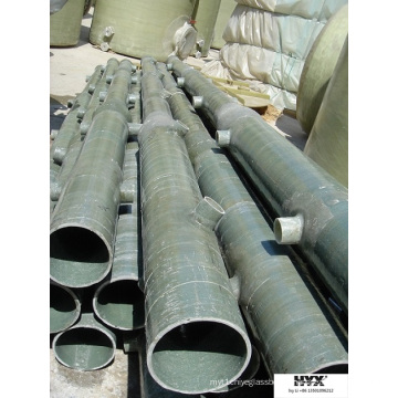 FRP/GRP Pipe for Spraying