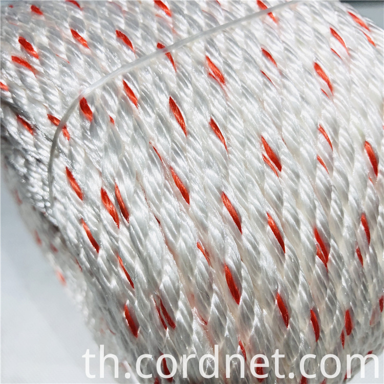 White With Orange Pp Multifilament Rope 3