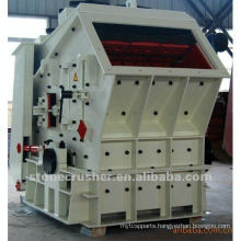 ISO Stone Impact Crusher Used Mining Equipment For Sale
