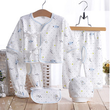 Cotton Printed Newborn Baby Clothes 5PCS