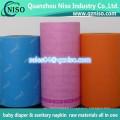 Materiales de la película del PE para las toallas sanitarias de señora que envuelven la hoja posterior del embalaje