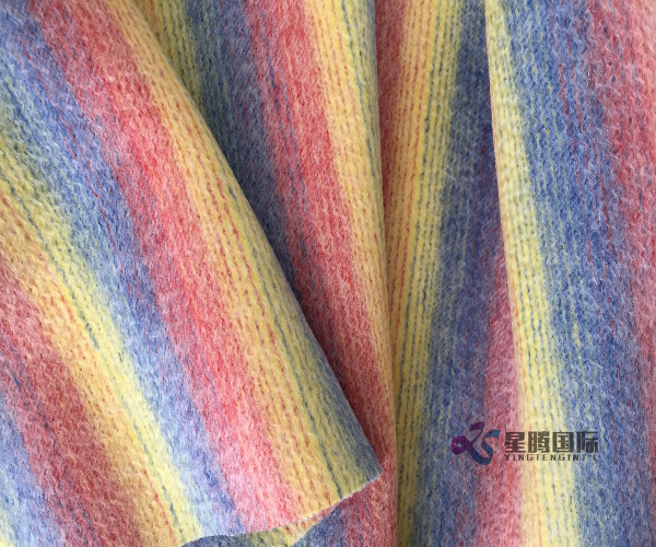 Multi Color Stripe Design Warm Wool
